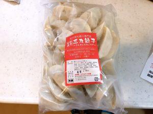 冷凍三九餃子