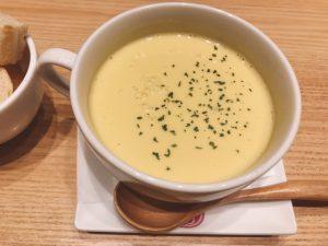 あおい珈琲コーンスープ